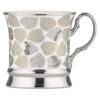 Set of 4 Leaf Mugs Platinum by BIA